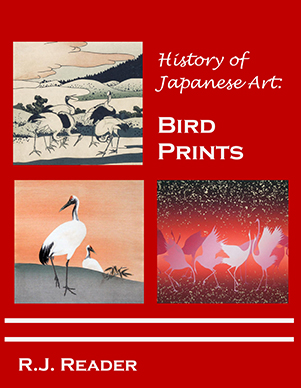 History of Japanese Bird Prints